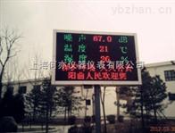 HeYi-005学校、生活区噪声监测方案