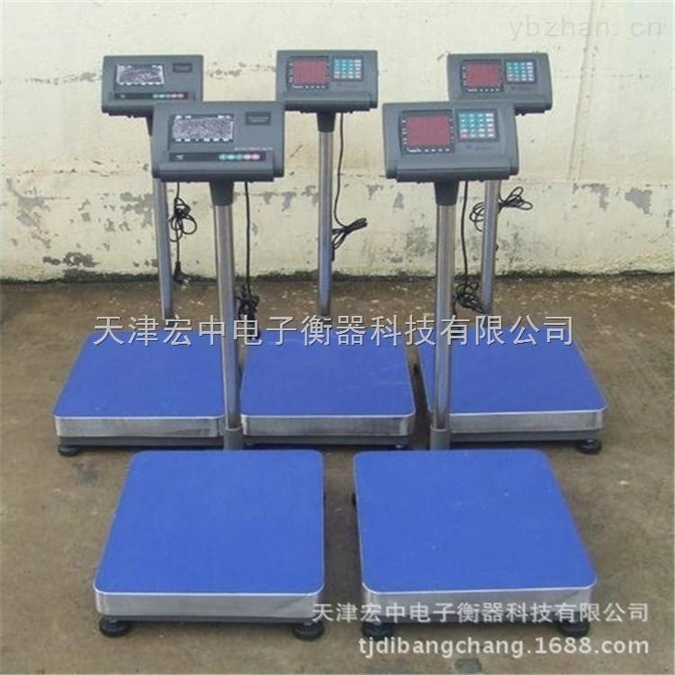 日照市TCS-750KG/5g电子地磅秤
