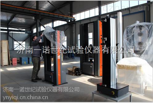 5KN金属拉环拉力试验机低价营销