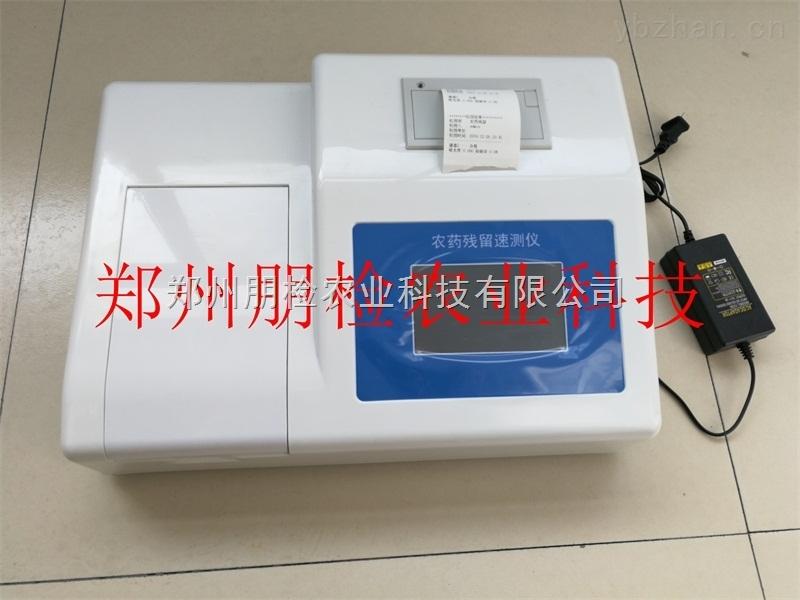 云南昆明便携式八通道农药残留检测仪报价