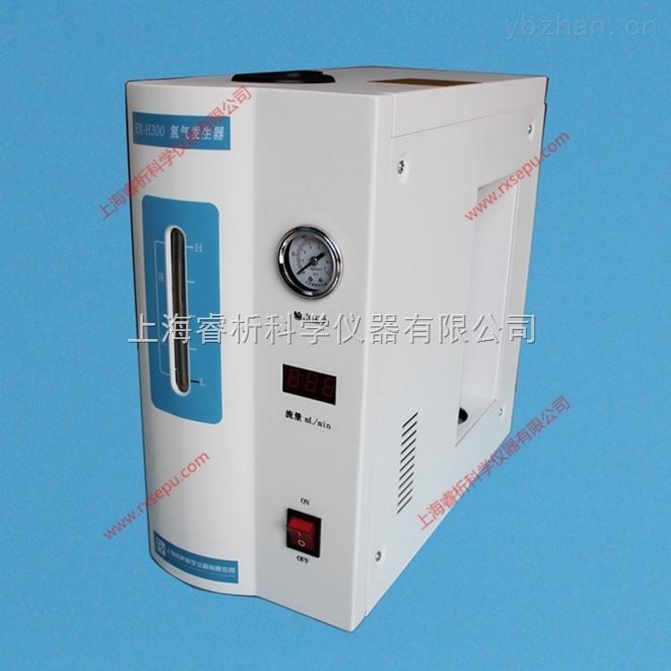实验室色谱仪专用氢气氮气发生器上海睿析专卖质优价廉