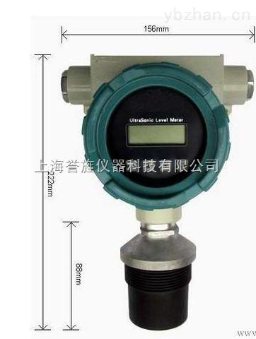 400-污水超声波液位计
