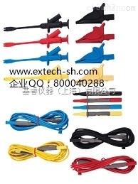 EXTECH PQ1000 测试引线套装
