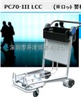 日本原產原裝HANAOKA花岡臺車PC70-|||行李手推車購物車