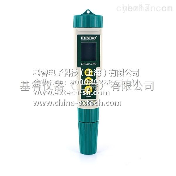 EXTECH EC400 导电率/总溶解浓度/含盐度/温度测试仪