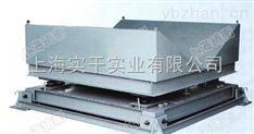 松江钢卷地磅秤 1吨防爆地磅电子秤