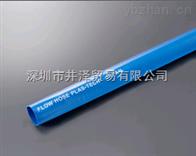 供应日本PLASTECH软管TX-8.5M通用管输送管各种机器配套管