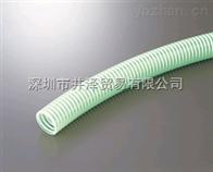 日本热销PLASTECH软管EC-25工程机械用管各种机器配套管