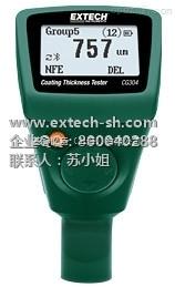 EXTECH CG304 测厚仪,CG304 镀膜测厚仪