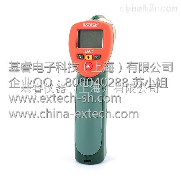 EXTECH 42510 红外测温仪,42510 迷你红外测温仪