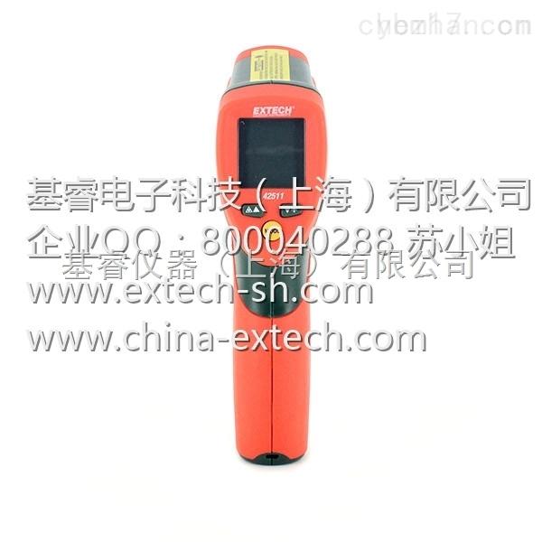 EXTECH 42511 红外测温仪,42511 双激光红外测温仪