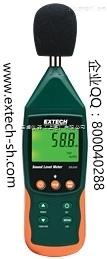 EXTECH SDL600 声级计,SDL600 数据记录声级计