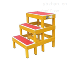 JYD-Z可折叠绝缘凳