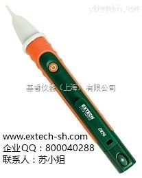 EXTECH DV26 试电笔,DV26 非接触式试电笔