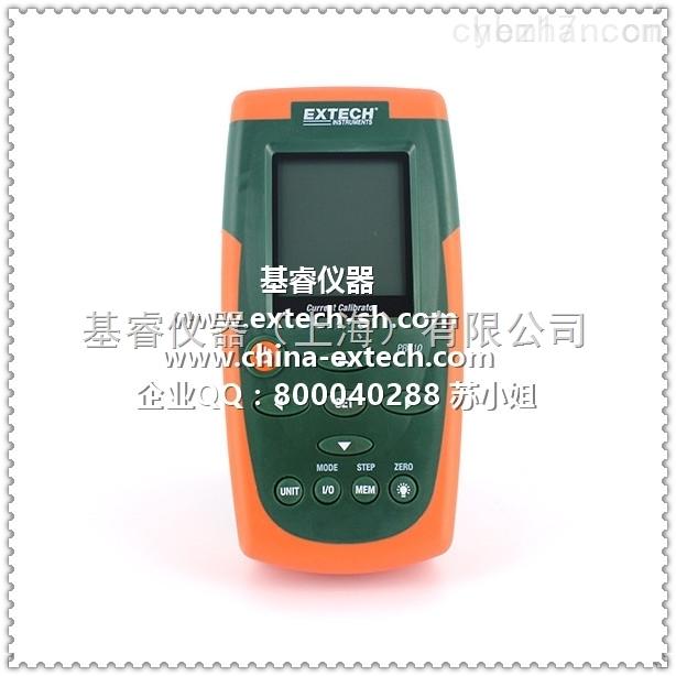 EXTECH PRC10-NIST 校准仪,PRC10-NIST 电流校准仪