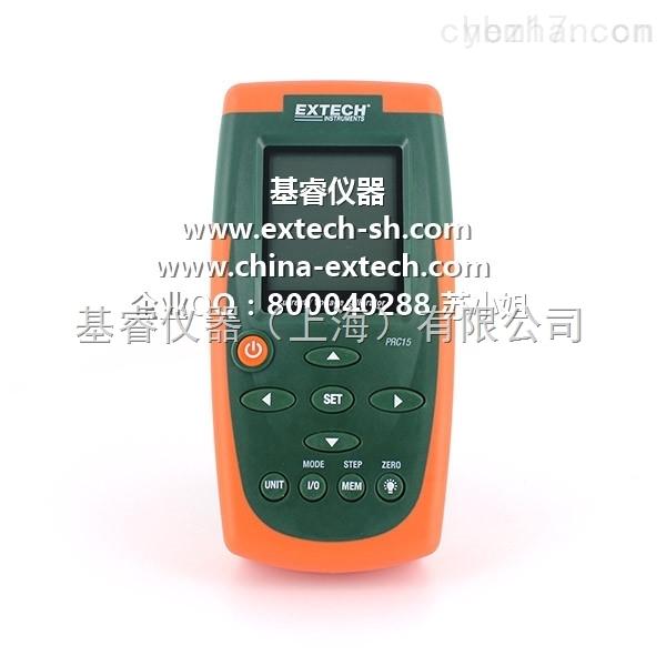 EXTECH PRC15-NIST 校准仪,PRC15-NIST 电流电压校准仪