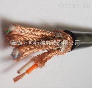 WDZ-DJYDPYDR低烟无卤计算机电缆