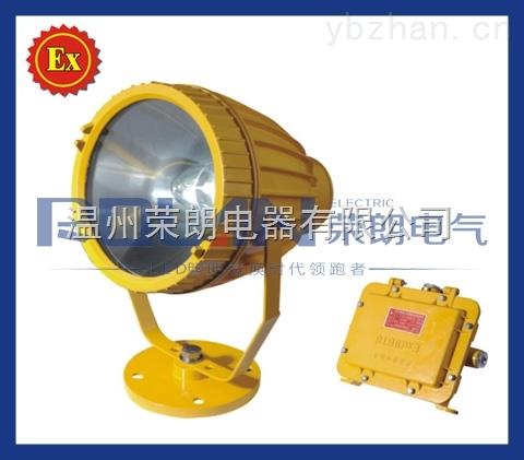 BTC6220防爆投光灯70W、100W、150W