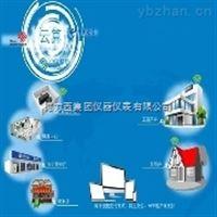 物聯網智能燃氣表系統
