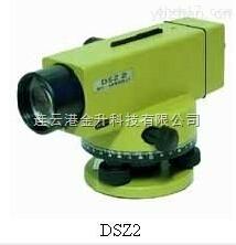 DSZ2-连云港苏一光DSZ2自动安平水准仪价格