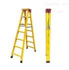 黄色绝缘梯,电工梯子制造厂家,防静电人字梯