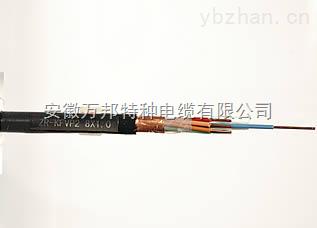 KFVP1  KFVP1X  KFFRP 屏蔽耐温防腐电缆