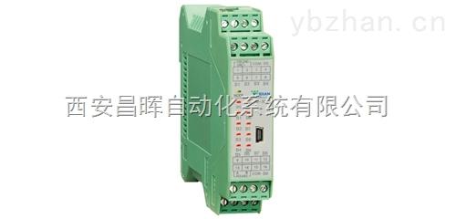 昌晖4路PID温度控制器