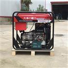 意大利双缸300A车载柴油发电电焊机