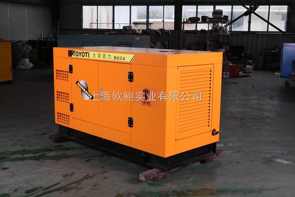 集装箱式40KW合资柴油发电机报价