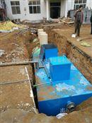 婁底地埋式污水處理一體設備