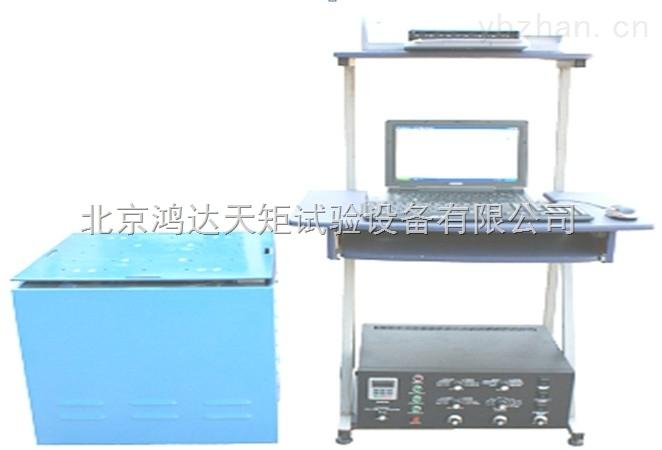 北京六度空间振动试验台