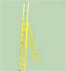 绝缘安全梯子、伸缩梯
