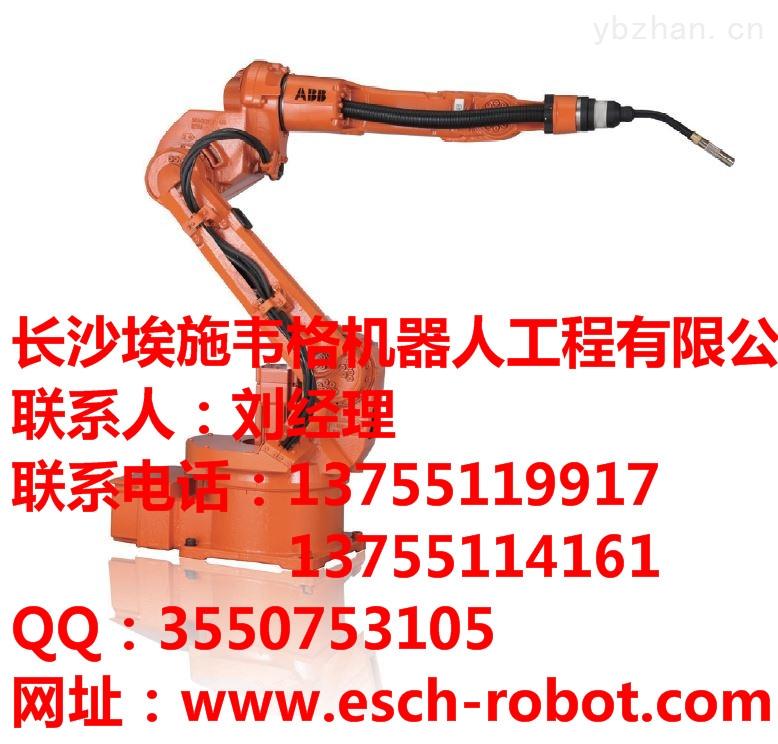 ABB 焊接机器人 焊接质量稳定