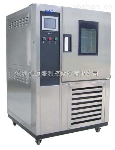 深圳环境检测高低温试验箱