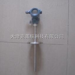 防爆数显温度变送器,温度传感器