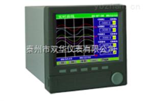 KH300MKH300M多功能彩色无纸记录仪