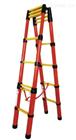 HT-038升降式红管玻璃钢 绝缘人字梯