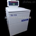 BIOBASE立式大容量冷冻离心机