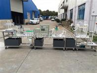 JY-G002工业废水处理流程模拟实验装置