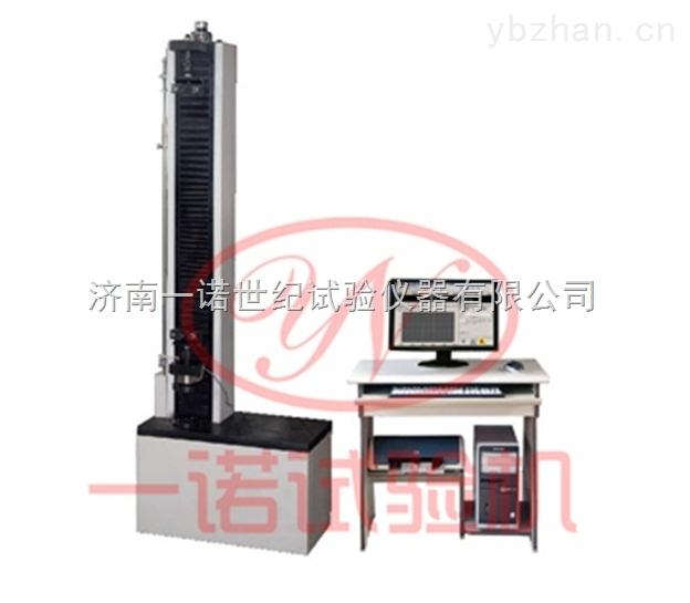 济南一诺生产高低温弹簧试验机