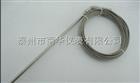 回流焊专用K型铠装热电偶WRNK-191