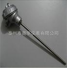 K型热电偶不锈钢高温热电偶WRN2-130