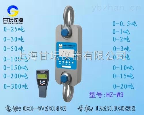 便携式测力计HZ-W3-2吨 外出测量好携带(铝箱包装)