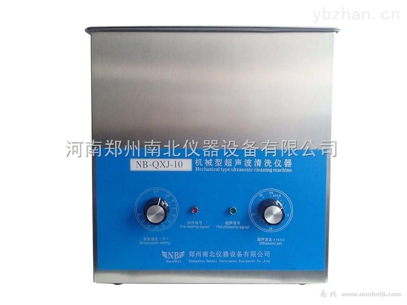 一体式超声波清洗机,医药用超声波清洗机