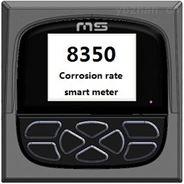 腐蚀率仪MS-8350