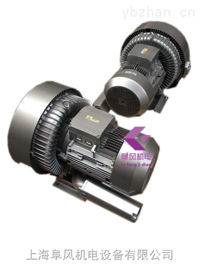 5.5KW污水处理漩涡气泵