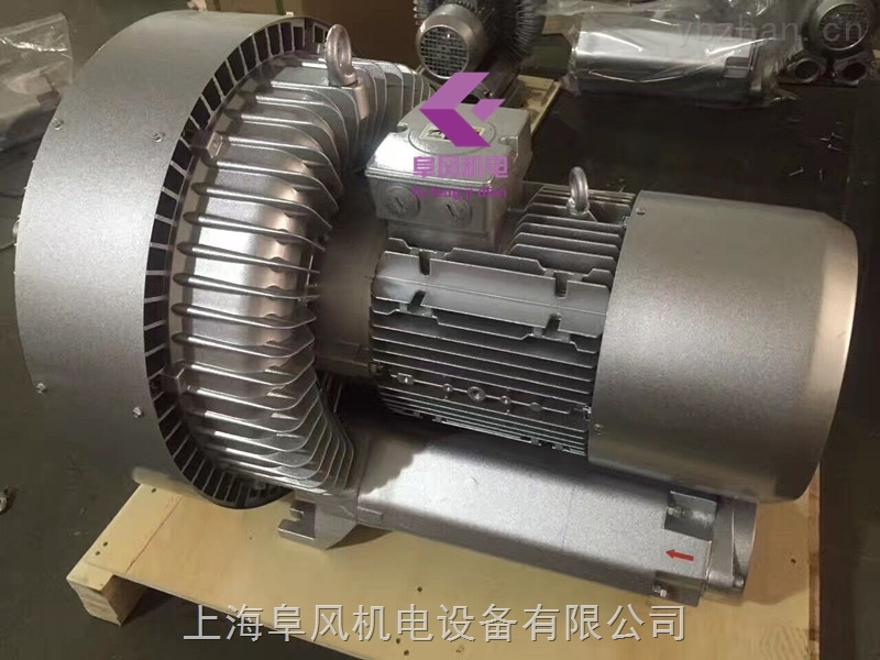 2RB920-7HH47高压鼓风机25kw