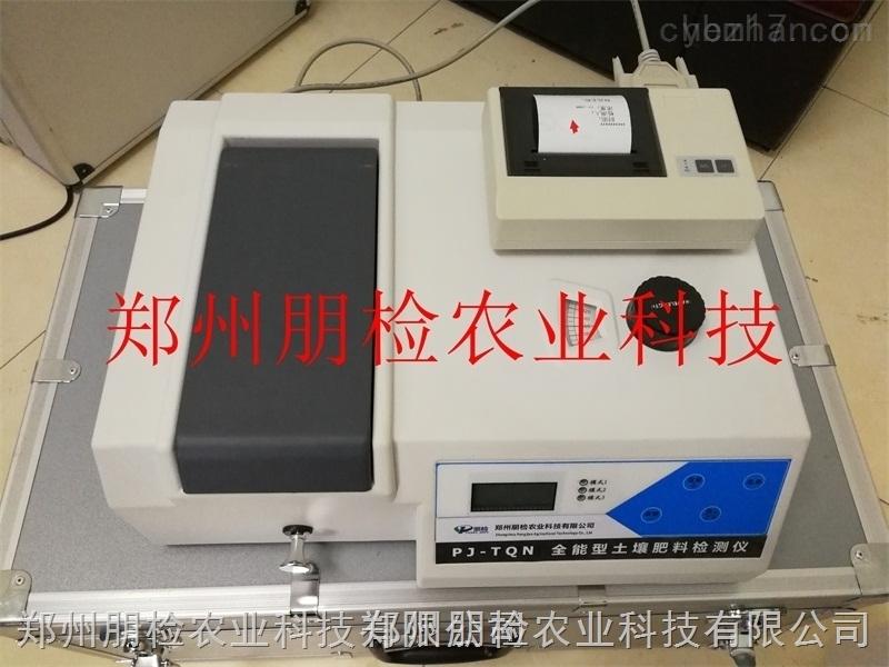 浙江湖州便携式肥料检测设备厂家直销
