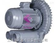 RB-1520高压环形鼓风机