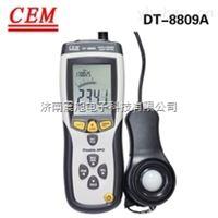 CEM华盛昌DT-8809数字光度计